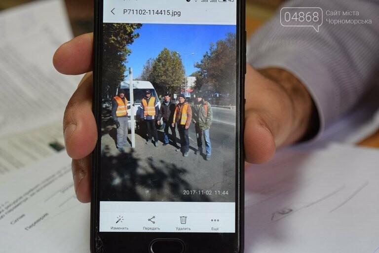 В «Автодоре» рассказали о ремонте дорог Черноморска и ответили на острые вопросы (фото), фото-11
