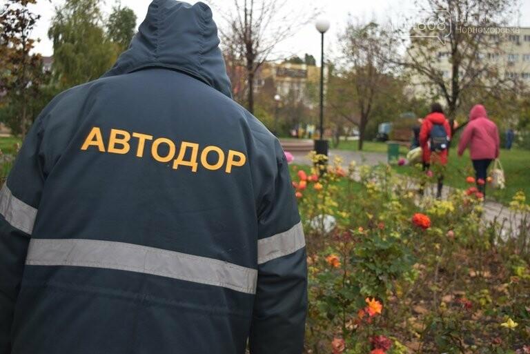 В «Автодоре» рассказали о ремонте дорог Черноморска и ответили на острые вопросы (фото), фото-8