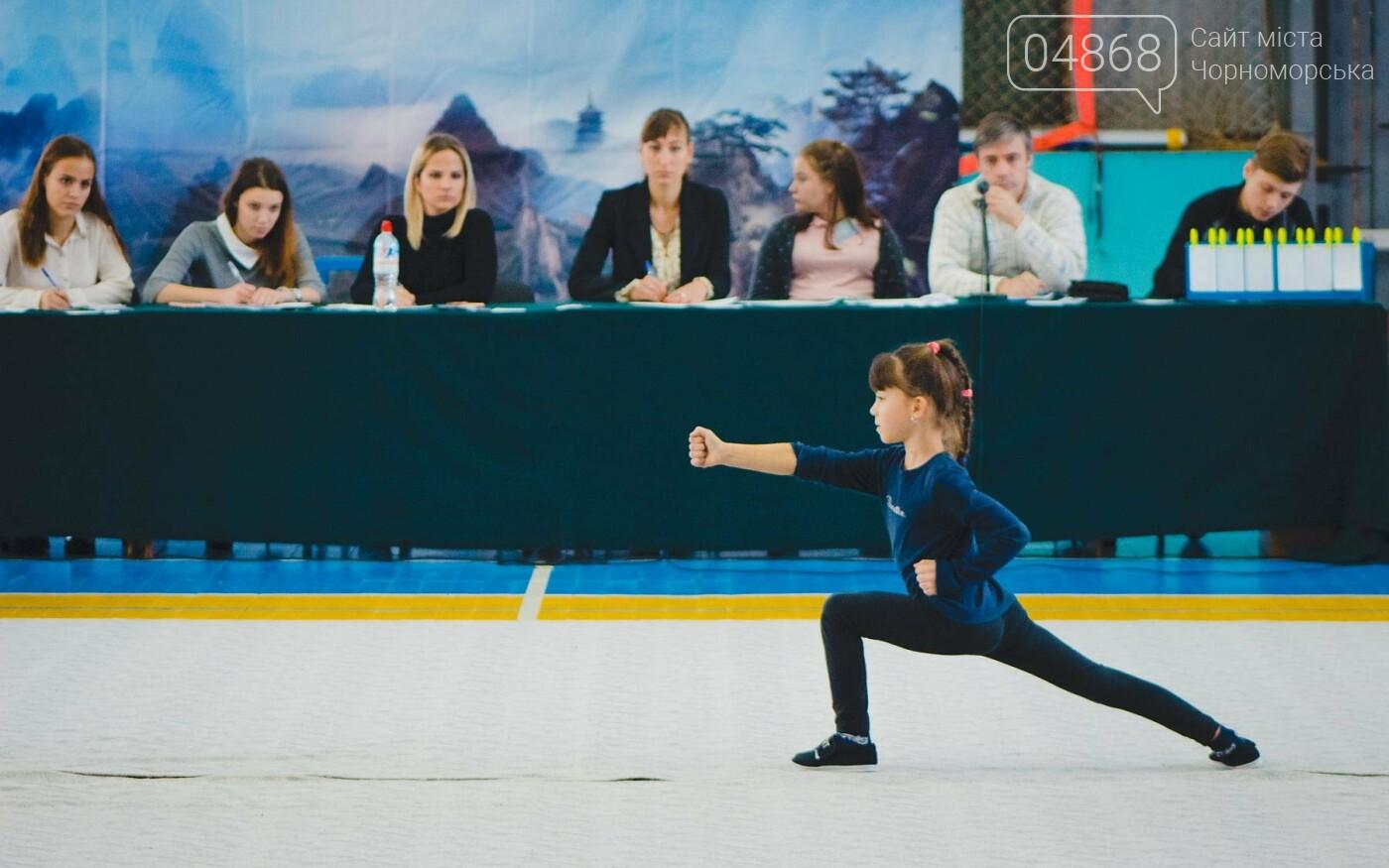 В Черноморске прошли соревнования по ушу, фото-3