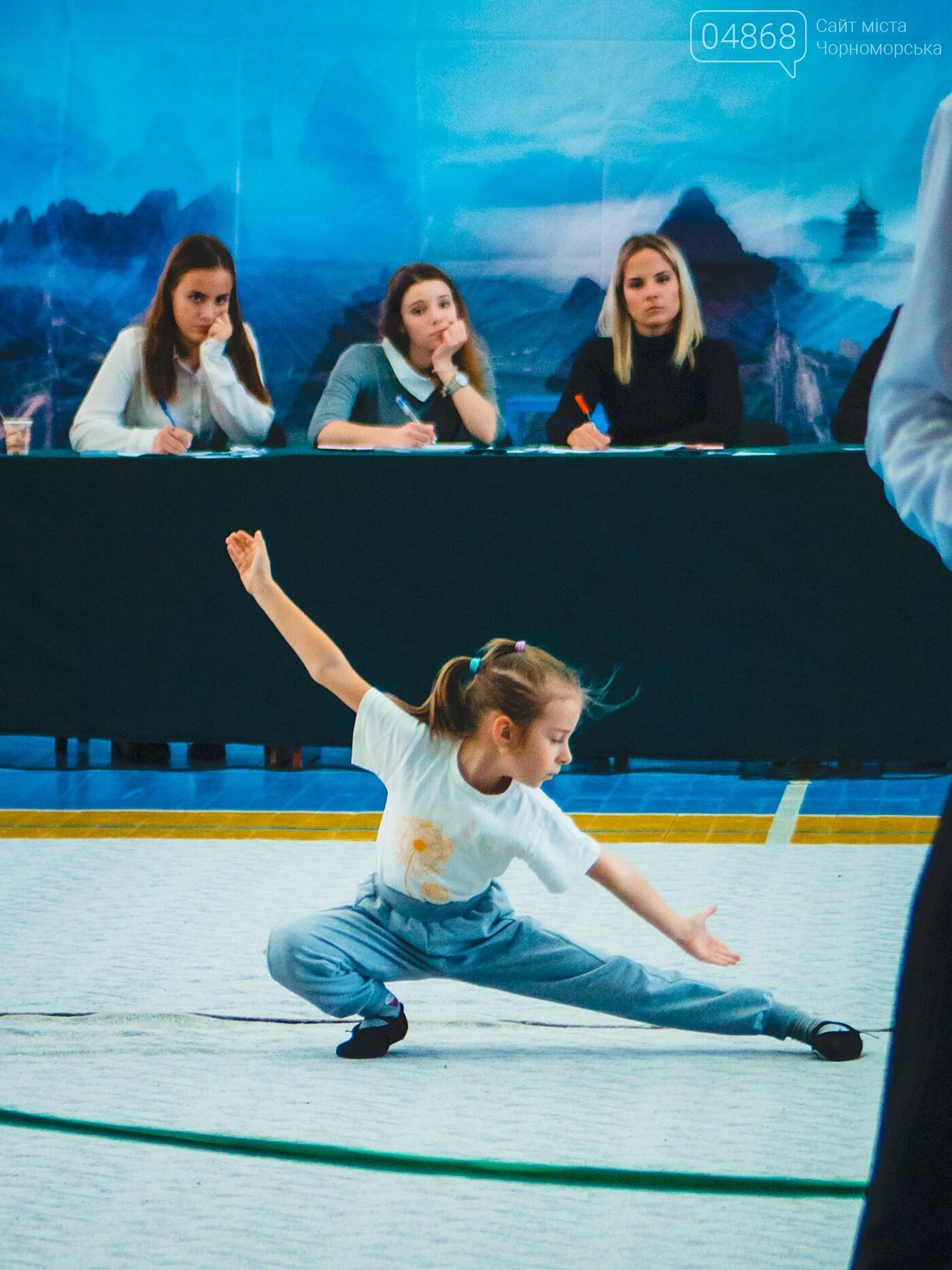 В Черноморске прошли соревнования по ушу, фото-1