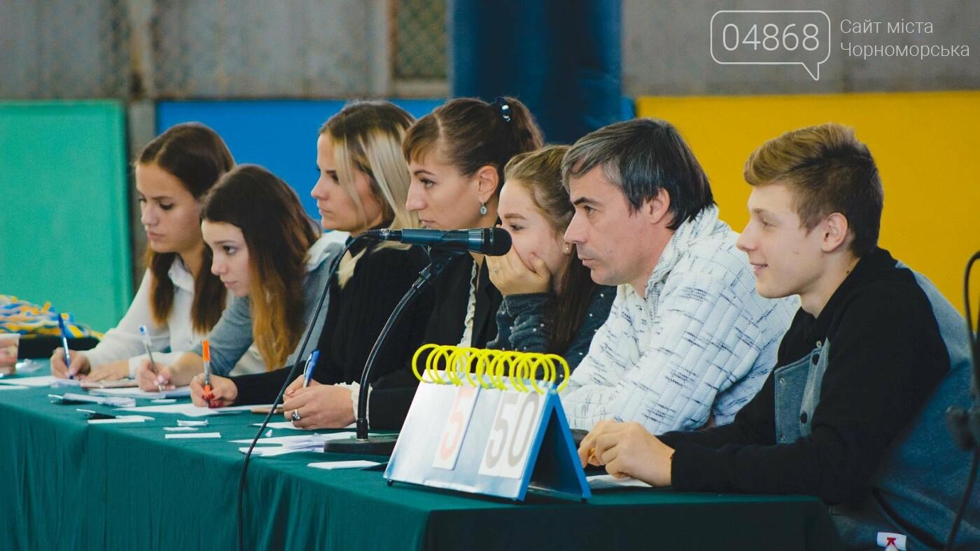 В Черноморске прошли соревнования по ушу, фото-2