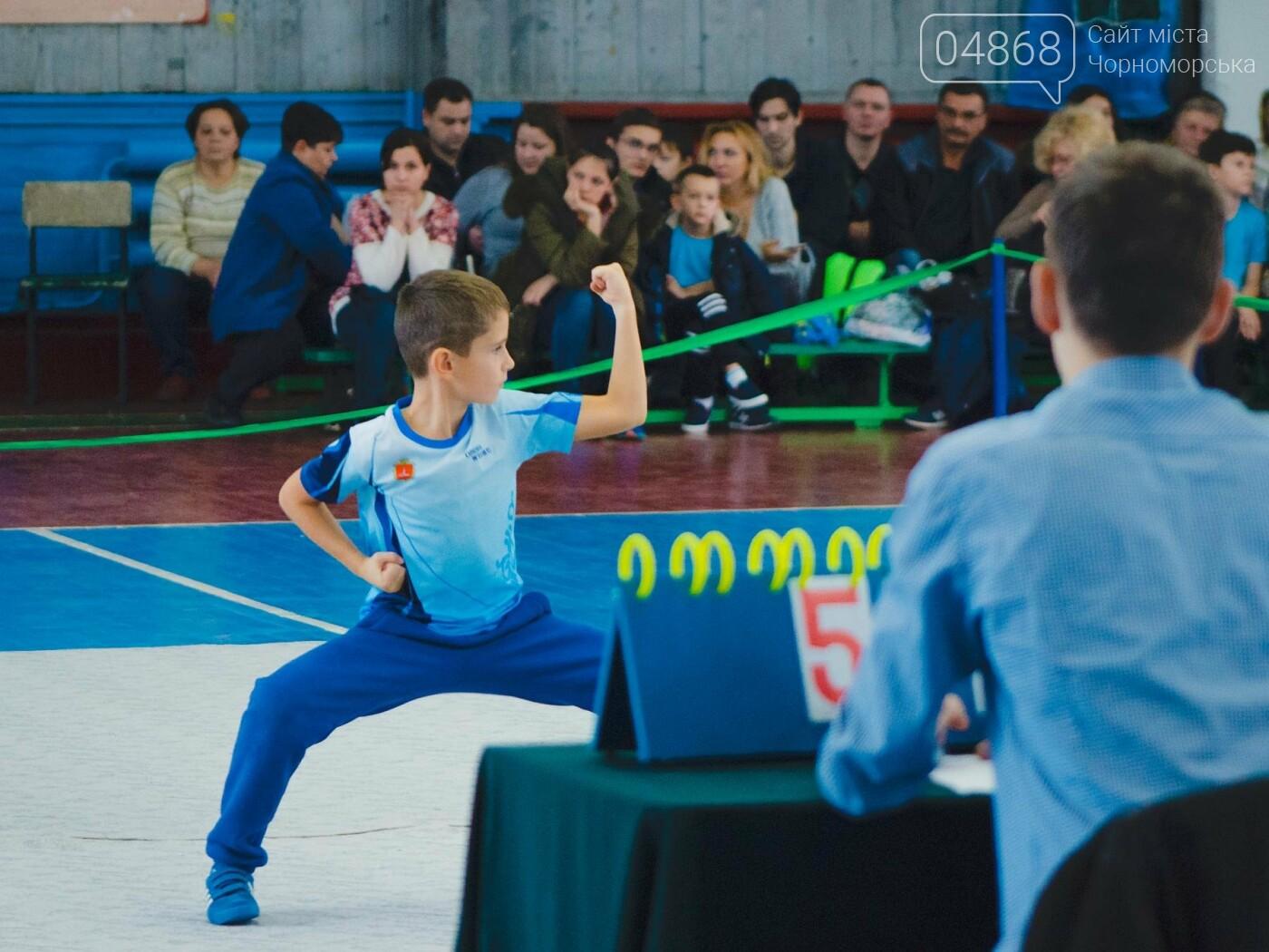 В Черноморске прошли соревнования по ушу, фото-8
