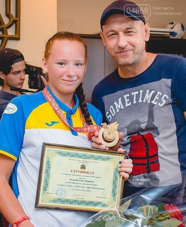 Четверо молодых черноморцев стали обладателями премии Одесского областного совета, фото-4