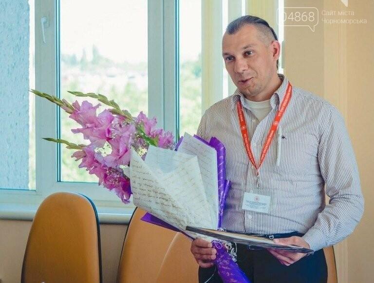 Четверо молодых черноморцев стали обладателями премии Одесского областного совета, фото-3