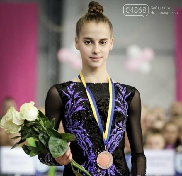 Четверо молодых черноморцев стали обладателями премии Одесского областного совета, фото-2