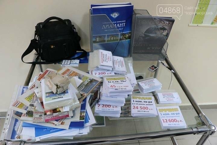 Полиция Черноморска провела обыски в компании «Диамант», фото-4
