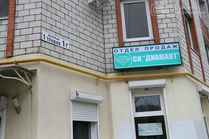 Полиция Черноморска провела обыски в компании «Диамант», фото-8