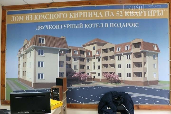 Полиция Черноморска провела обыски в компании «Диамант», фото-5