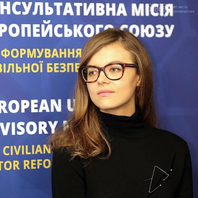 В Киеве начались тренинги «Интеграция гендерных аспектов в работу МВД Украины», фото-5