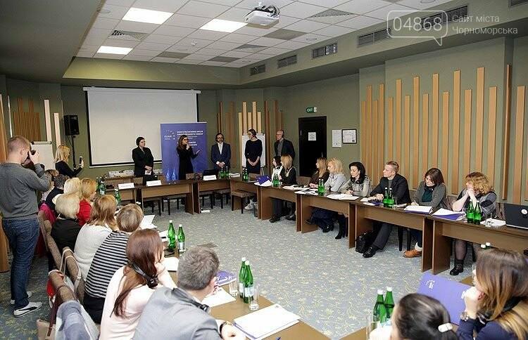 В Киеве начались тренинги «Интеграция гендерных аспектов в работу МВД Украины», фото-1