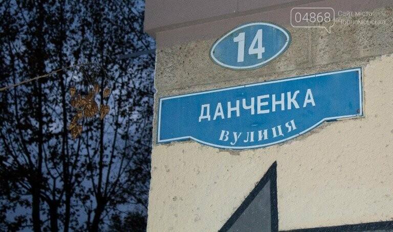 В жилых домах Черноморска ремонтируют сети электроснабжения , фото-1