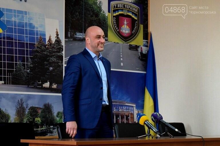 «Безнаказанность приводит к вседозволенности»: в Черноморске прошла пресс-конференция начальника полиции Сергея Ляшенко, фото-4