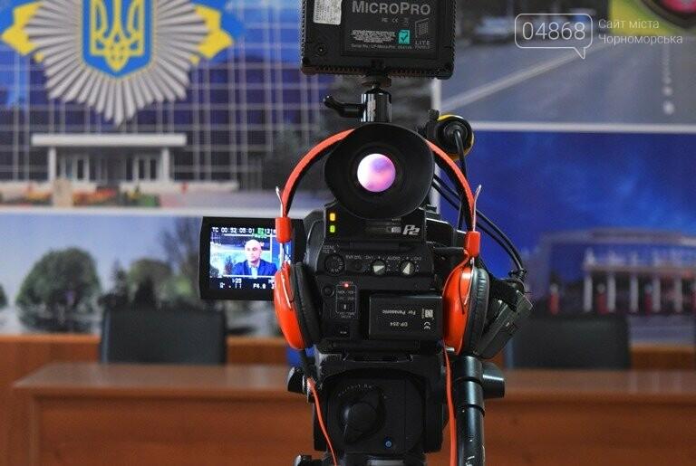«Безнаказанность приводит к вседозволенности»: в Черноморске прошла пресс-конференция начальника полиции Сергея Ляшенко, фото-9