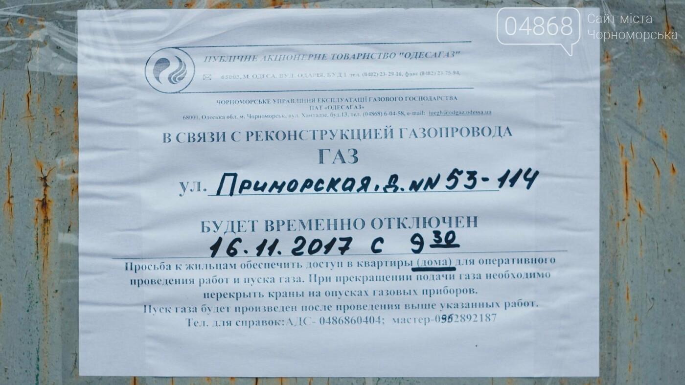 Водоснабжение на улице Приморской восстановлено, фото-8