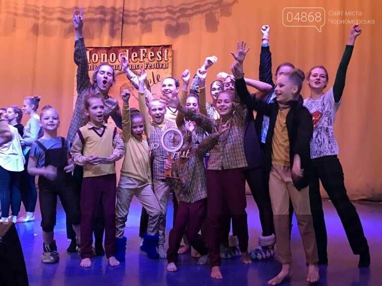 «Монокль Fest» принёс победу черноморским танцорам (фото), фото-4