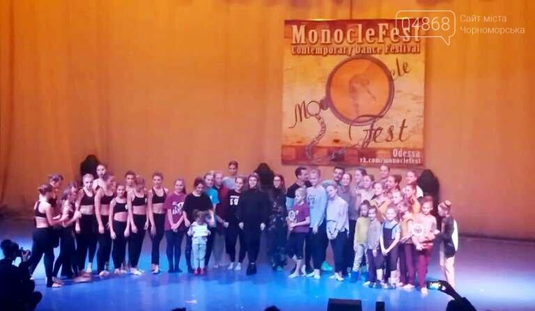 «Монокль Fest» принёс победу черноморским танцорам (фото), фото-1
