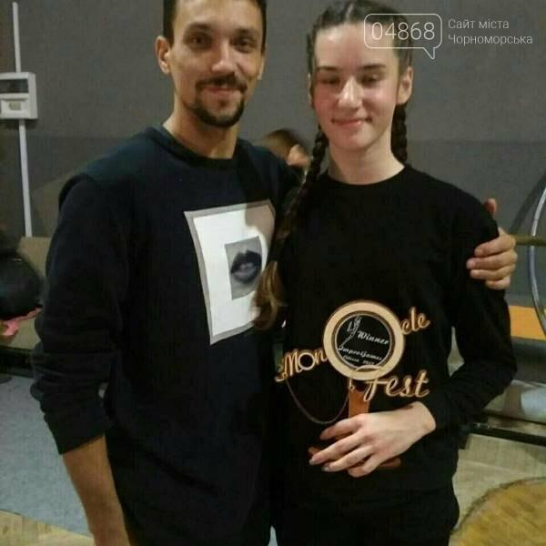 «Монокль Fest» принёс победу черноморским танцорам (фото), фото-7