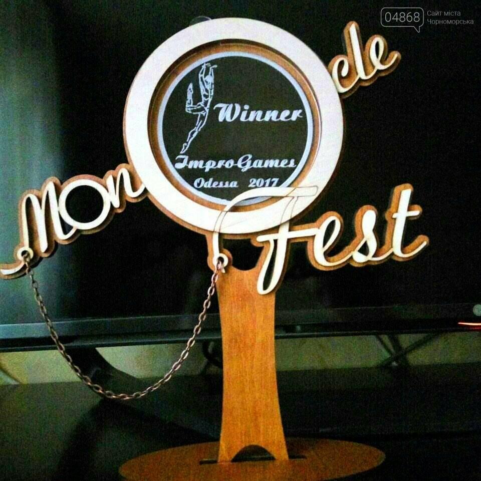 «Монокль Fest» принёс победу черноморским танцорам (фото), фото-8