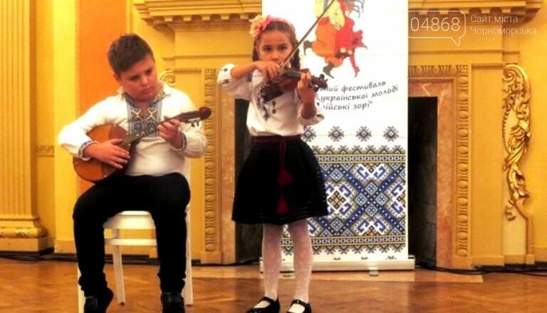 Трое маленьких черноморцев стали победителями музыкального фестиваля в Риге, фото-2
