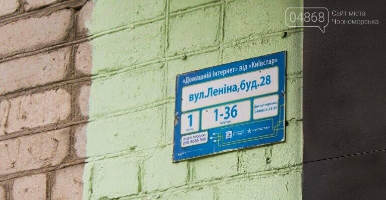 В ГУЖКХ Черноморска рассказали об объёме работ за последнюю неделю , фото-13