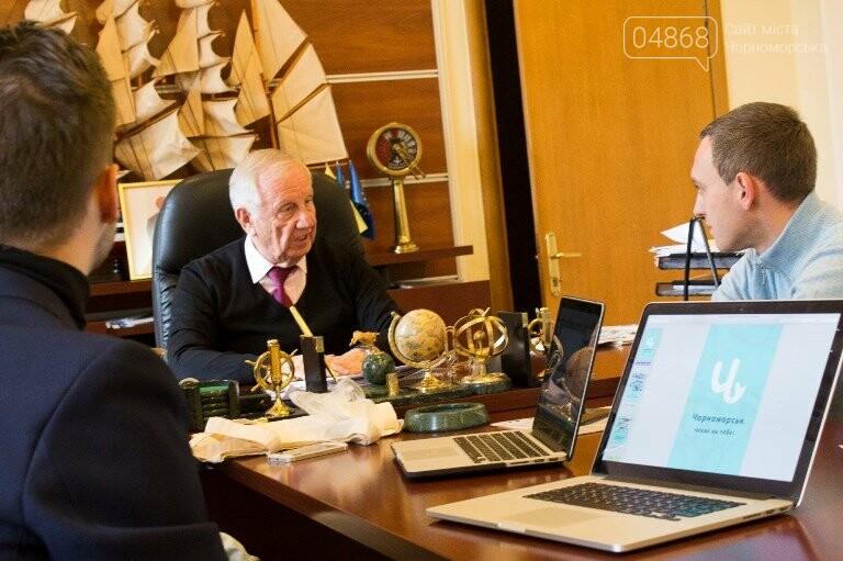 В Черноморске будет проведён открытый творческий конкурс «Бренд города» , фото-1