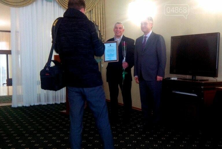 Четырём талантливым черноморцам вручили Премию облсовета (фото), фото-11