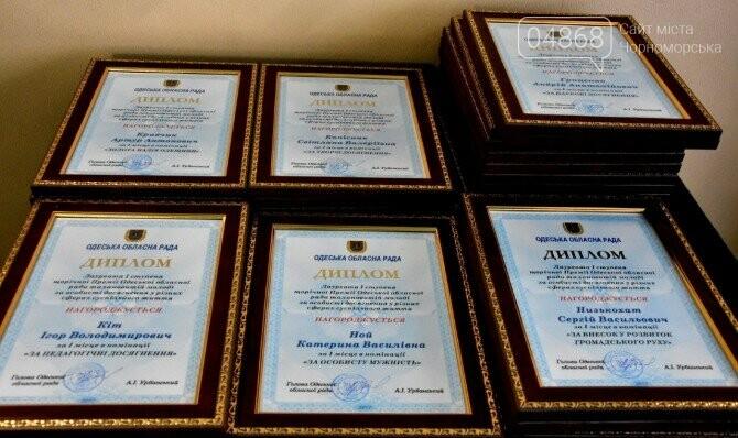 Четырём талантливым черноморцам вручили Премию облсовета (фото), фото-2