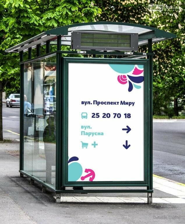 В Черноморске будет проведён открытый творческий конкурс «Бренд города» , фото-5