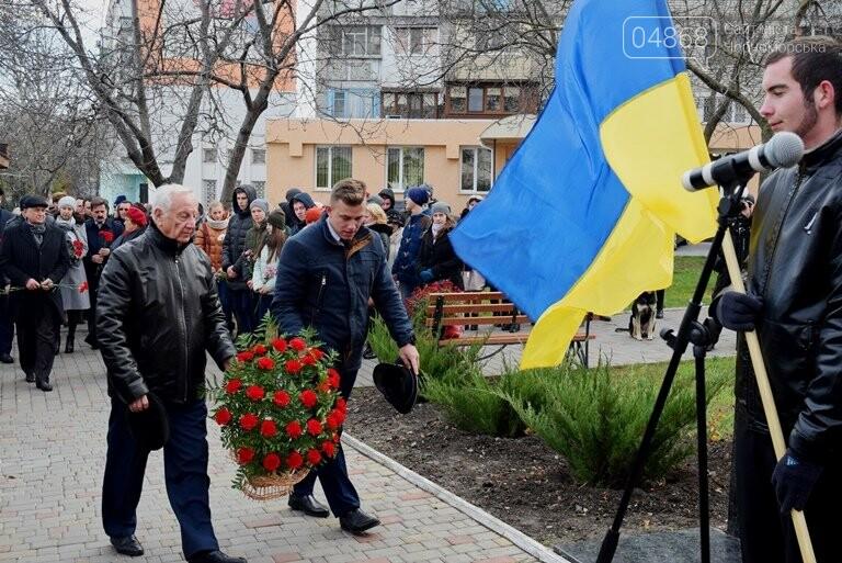 В Черноморске почтили память героев «Небесной сотни» , фото-3