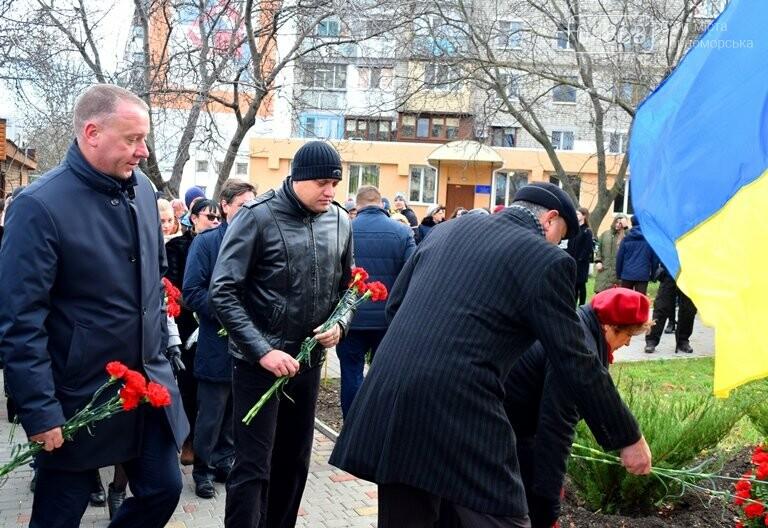В Черноморске почтили память героев «Небесной сотни» , фото-6