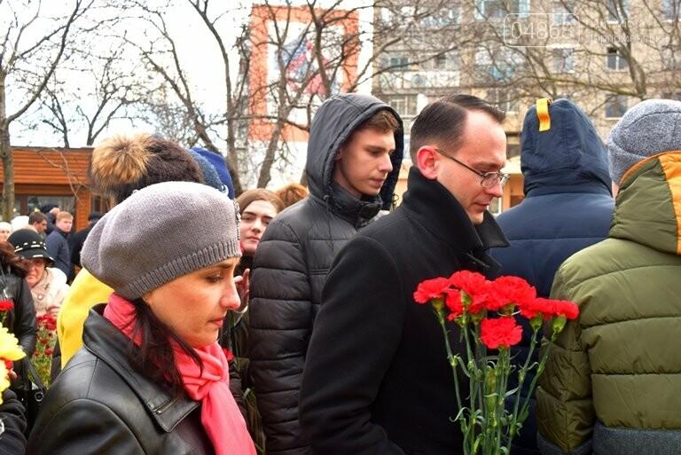 В Черноморске почтили память героев «Небесной сотни» , фото-9