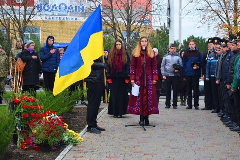 В Черноморске почтили память героев «Небесной сотни» , фото-10