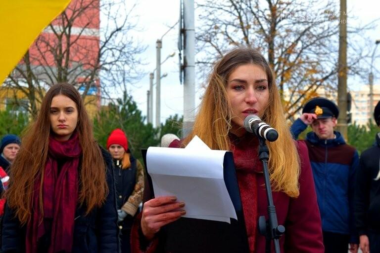 В Черноморске почтили память героев «Небесной сотни» , фото-1