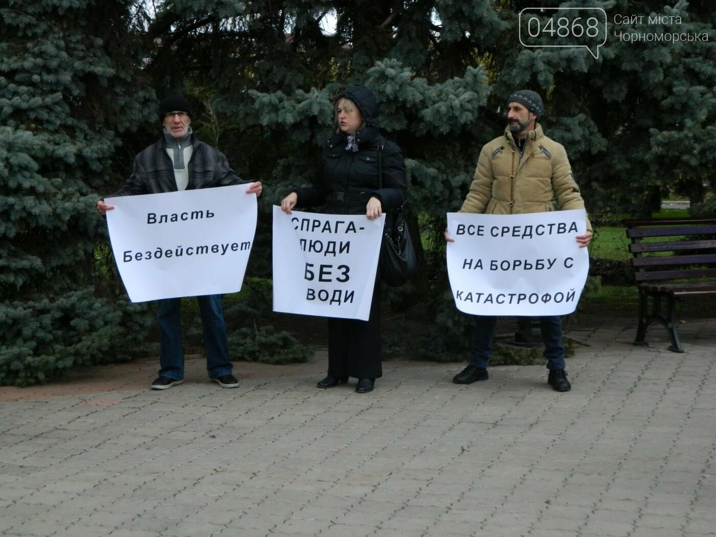 Руководители профильных служб Черноморска получили указания по экстренному решению проблем Приморской улицы, фото-5