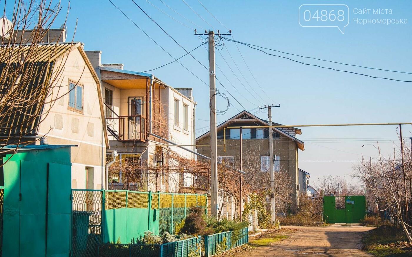 Специалисты «Илкомсвита» обслуживают свыше 5000 светильников в Черноморске, фото-7