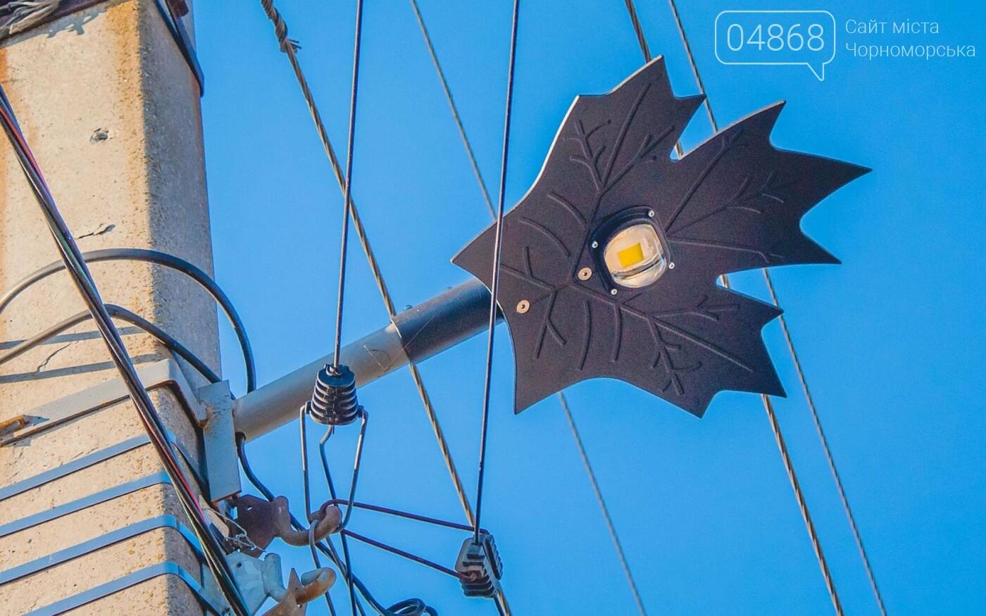 Специалисты «Илкомсвита» обслуживают свыше 5000 светильников в Черноморске, фото-1