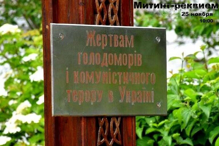 Всё о последних осенних выходных в Черноморске: афиша города, фото-2