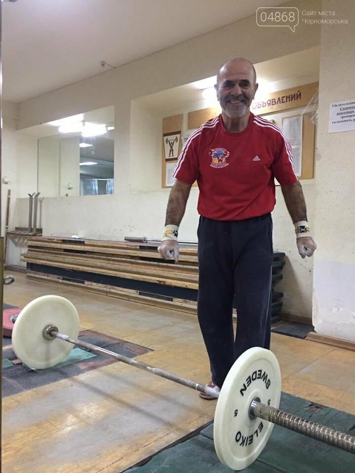 Очередная победа спортсмена-ветерана из Черноморска, фото-1