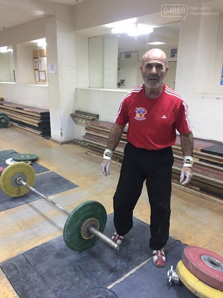 Очередная победа спортсмена-ветерана из Черноморска, фото-3