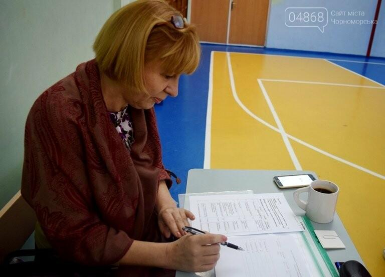 В Черноморске выбирают лучшего учителя физкультуры, фото-1