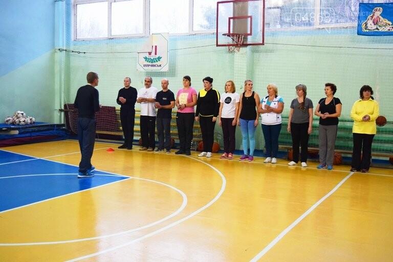 В Черноморске выбирают лучшего учителя физкультуры, фото-12