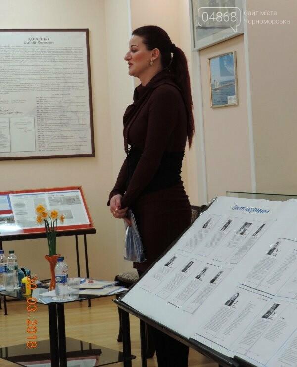 «Быть добру»: в Черноморске прошла встреча волонтёров, фото-9