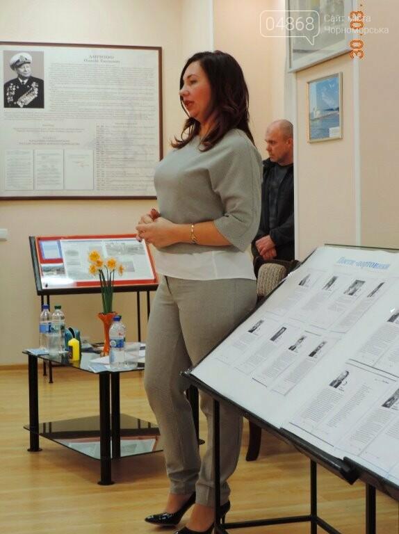 «Быть добру»: в Черноморске прошла встреча волонтёров, фото-6