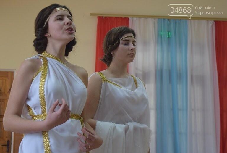 «Все музы в гости были к нам»: в гимназии отметили День театра, фото-10