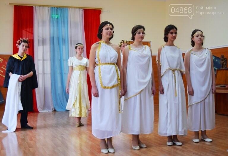 «Все музы в гости были к нам»: в гимназии отметили День театра, фото-6