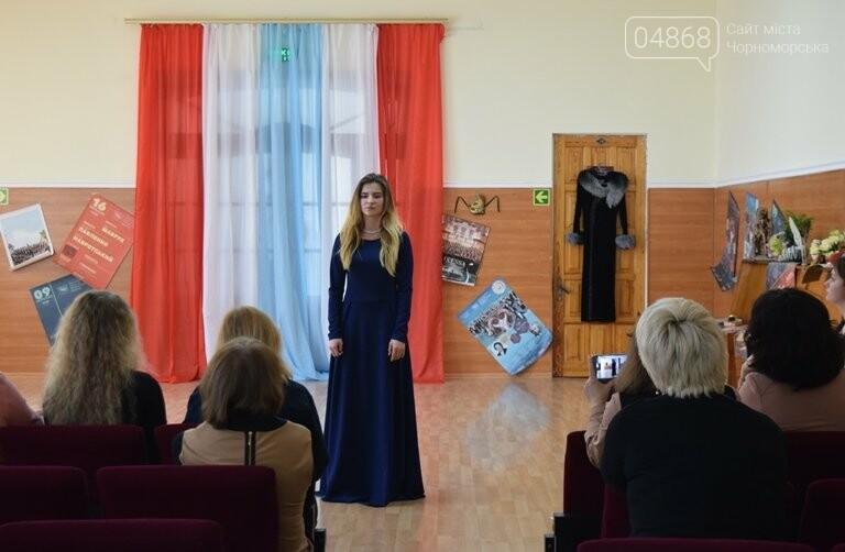 «Все музы в гости были к нам»: в гимназии отметили День театра, фото-14