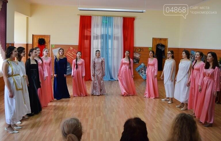 «Все музы в гости были к нам»: в гимназии отметили День театра, фото-2