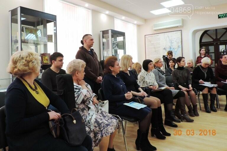 «Быть добру»: в Черноморске прошла встреча волонтёров, фото-4
