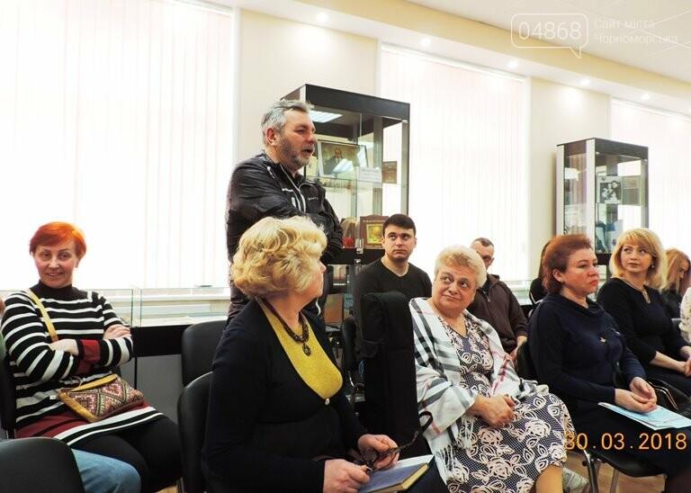 «Быть добру»: в Черноморске прошла встреча волонтёров, фото-14