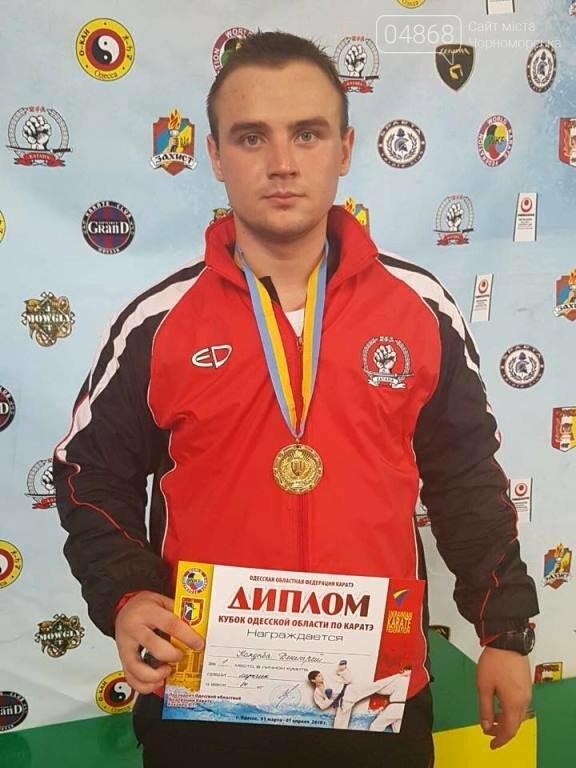 «Катана» в пятый раз завоевала Кубок Одесской области!, фото-21